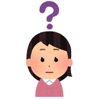 商品以外の前払いや前受けのときに使う勘定科目について知りたい人